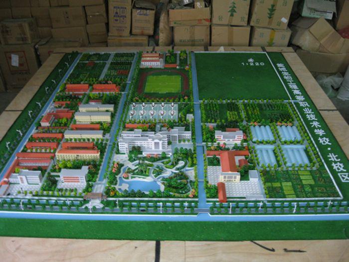 校园规划模具7
