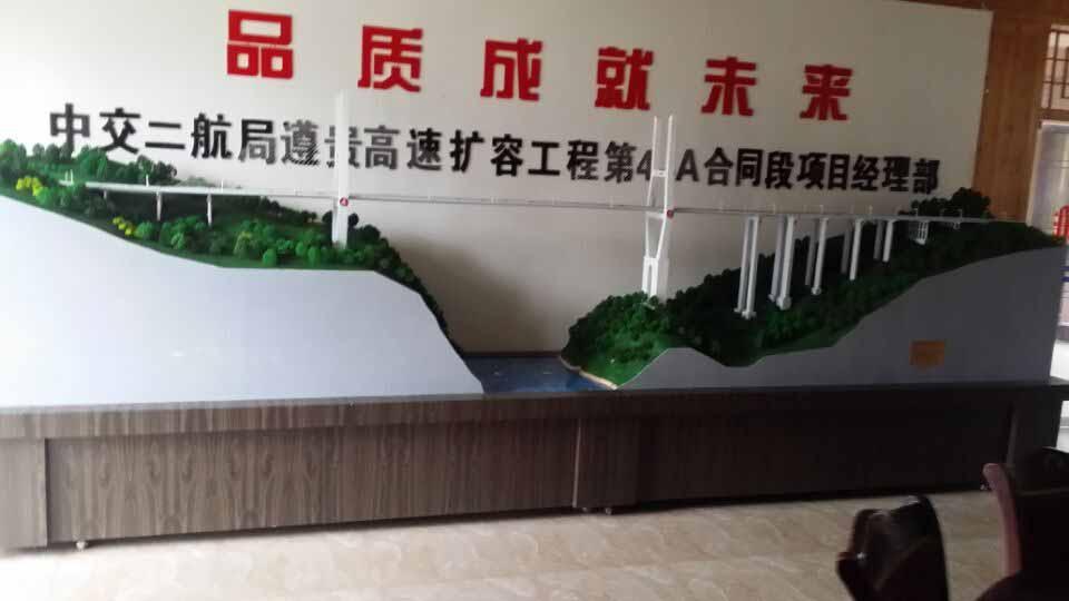 蘭海高速烏江大橋模型