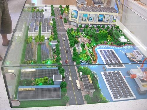 九州光伏發電系列太陽能模型沙盤