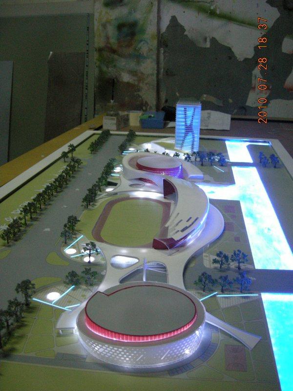 規范方案模型12