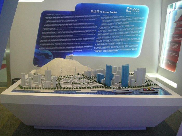 無錫群星電纜展廳模型1