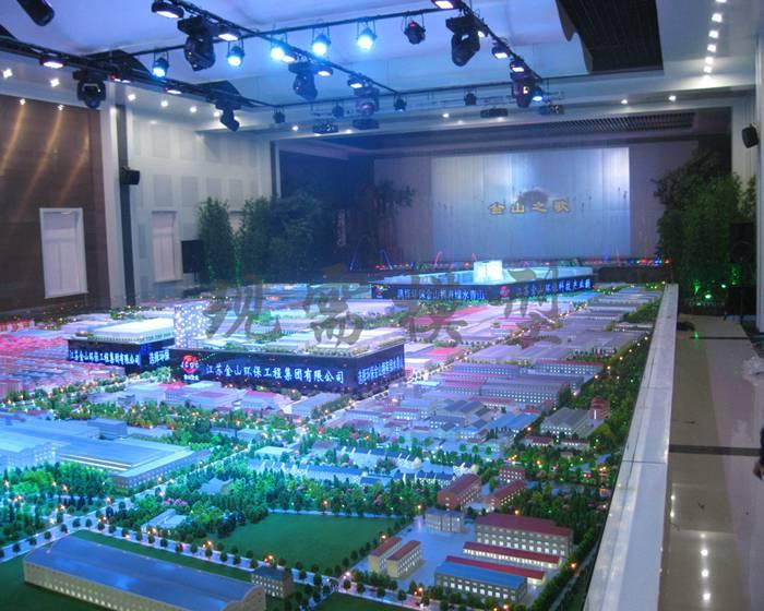 金山環保集團展廳模型